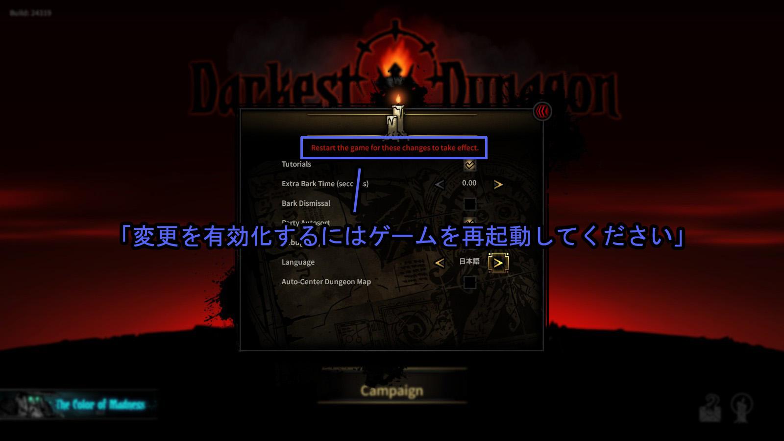 beta_g05.jpg