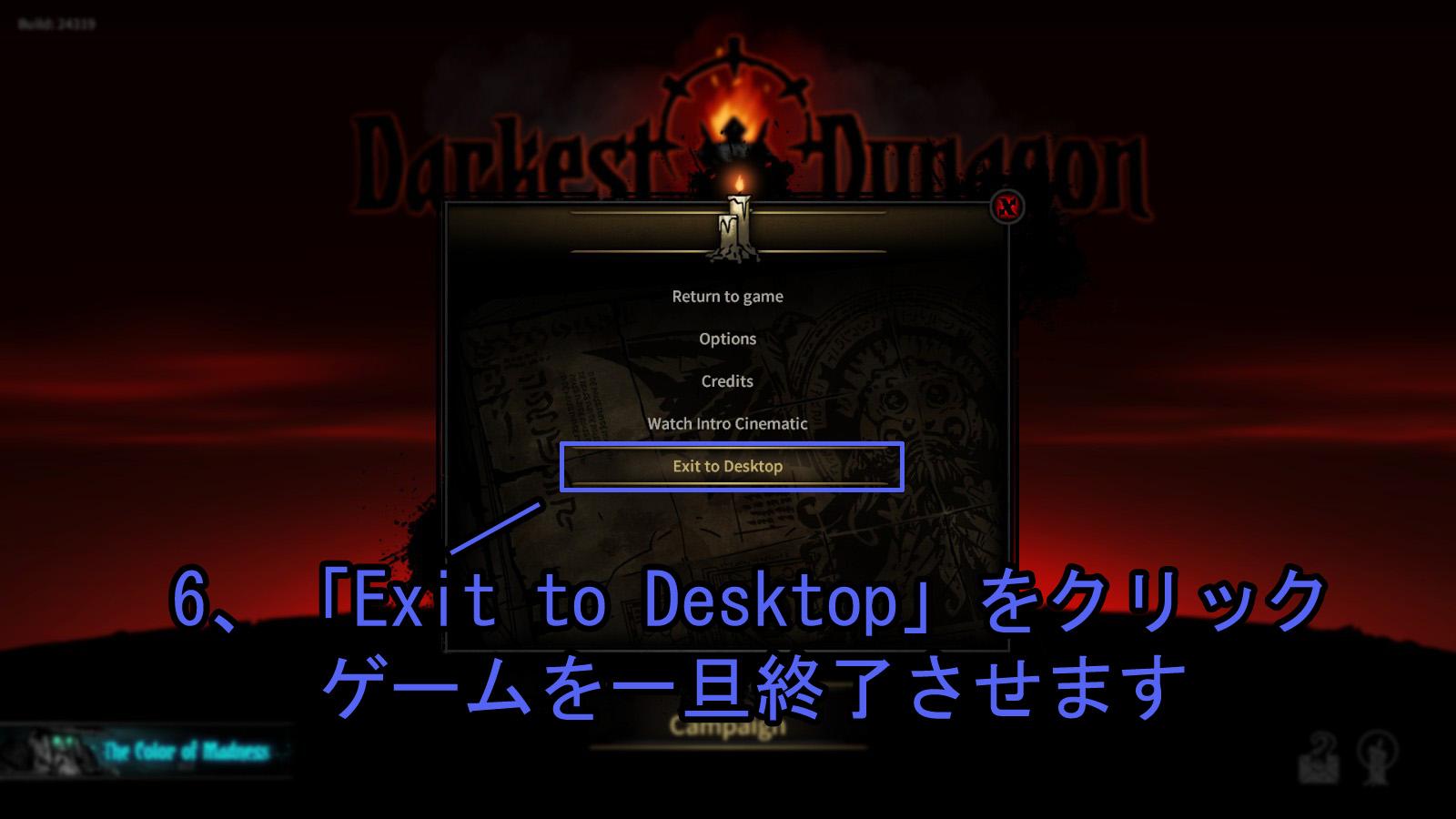 beta_g07.jpg