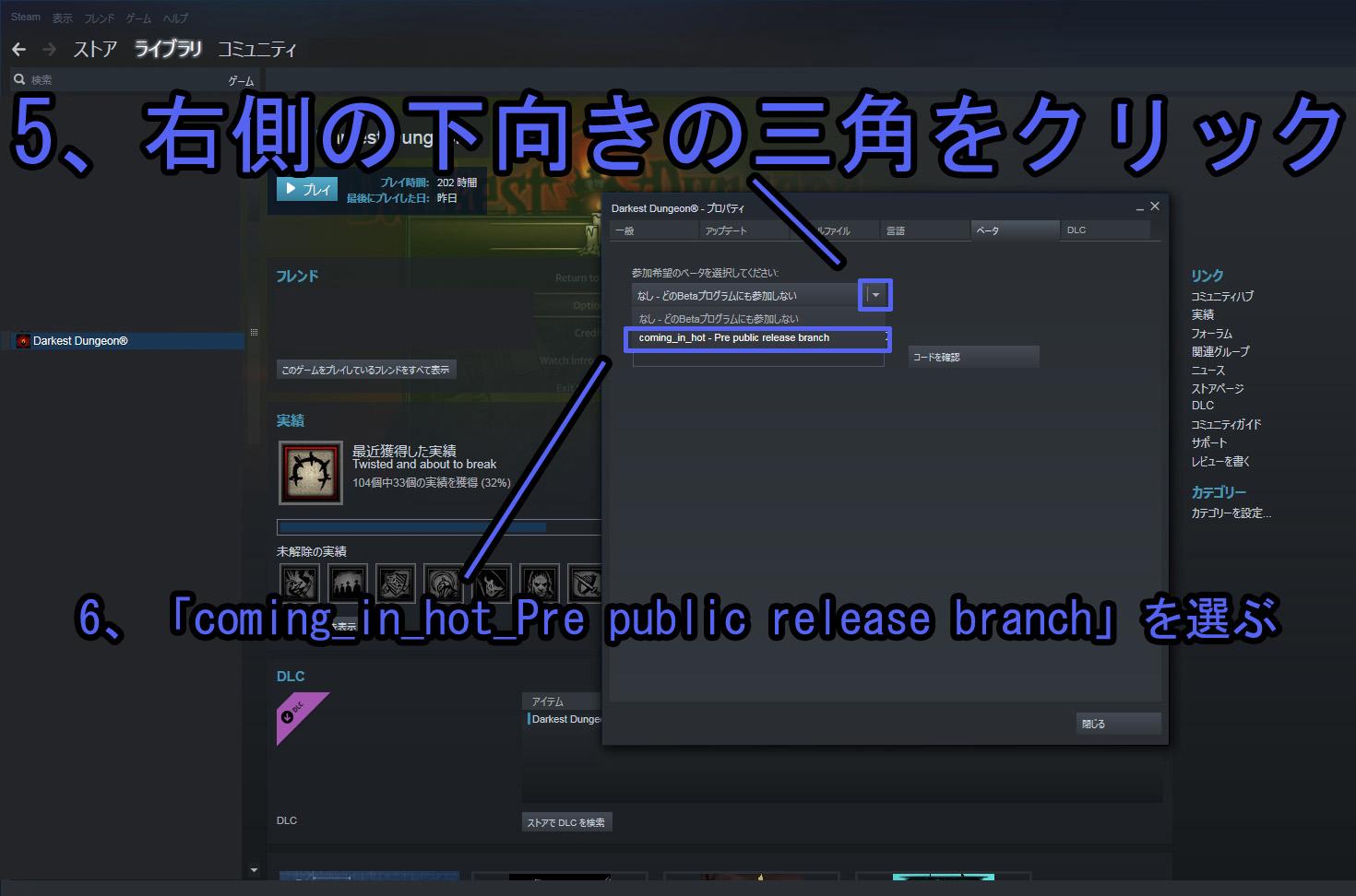 beta_s04.jpg